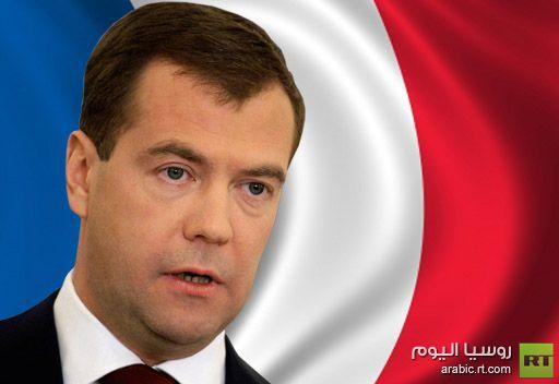 مدفيديف: لا تربط روسيا علاقات خاصة ببشار الأسد