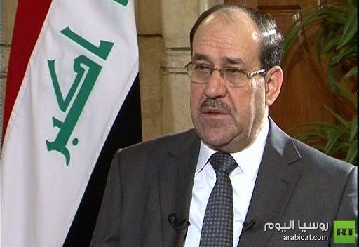 المالكي يدعو إلى إخلاء الشرق الأوسط من الأسلحة النووية وعدم استثناء أية دولة
