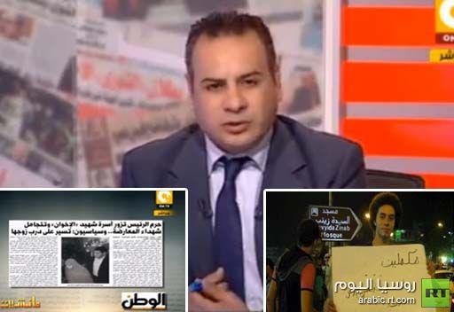 والد جيكا ينفي تعزية زوجة الرئيس المصري بابنه ويتهم محمد مرسي بقتله