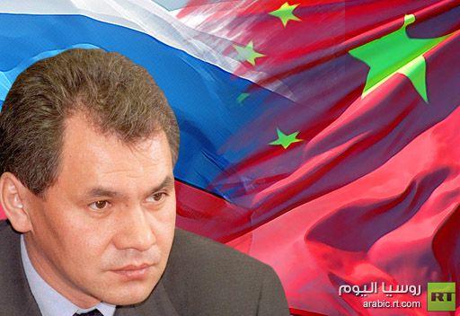 وزير الدفاع الروسي الى الصين للمشاركة في اجتماعات اللجنة الوزارية المشتركة