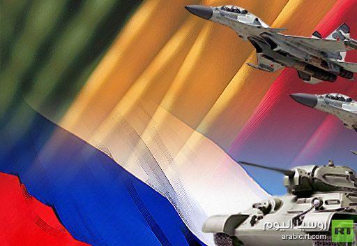 وزير الدفاع الروسي: مالي مهتمة بشراء الأسلحة الروسية