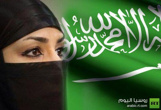 السعوديات يقتحمن ميدان العمل الدبلوماسي