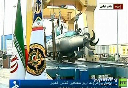 إيران تدشن غواصتين جديدتين من طراز