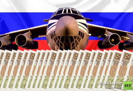 وسائل إعلام: روسيا تورد لسورية 240 طن من العملة النقدية
