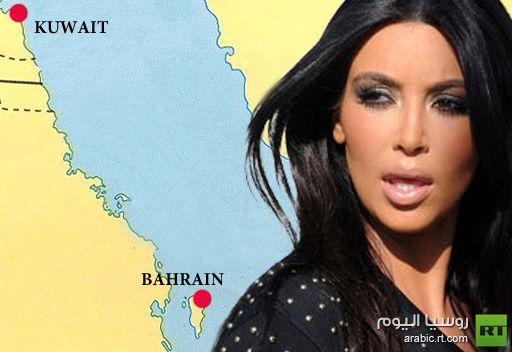 زيارة كيم كاردشيان المقبلة للشرق الاوسط تثير تساؤلات وجدلا في أوساط البحرينيين