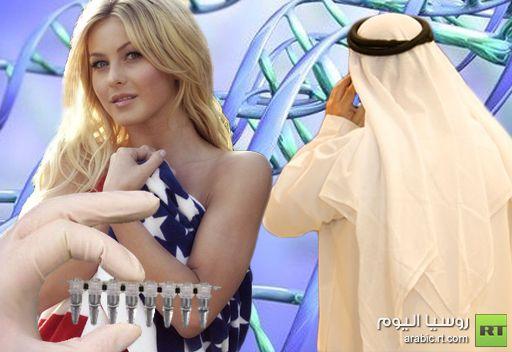 مبتعثون سعوديون في أمريكا مخيرون ما بين الخضوع لفحص الأبوة أو العودة إلى بلادهم