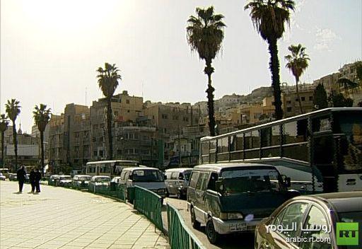 وزير أردني سابق: خسائر الأردن من الربيع العربي 5 مليارات دولار