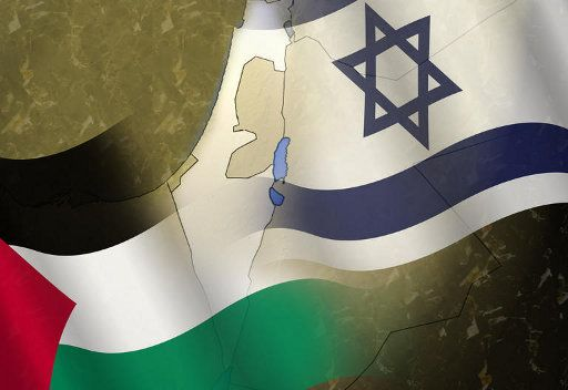 العلمين الاسرائيلي والفلسطيني