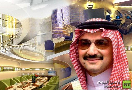 الأمير السعودي الوليد بن طلال يشتري