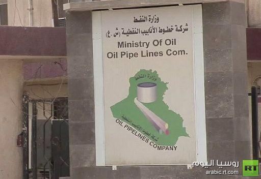 عمان وبغداد تبحثان مد خط أنابيب لتزويد الأردن بالنفط
