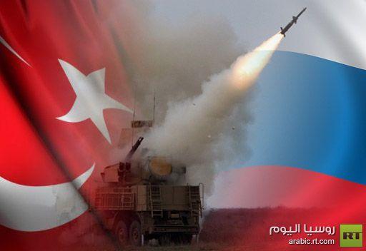 المكتب الصحفي للكرملين: روسيا تعرب مجددا عن قلقها من نشر صواريخ باتريوت في تركيا
