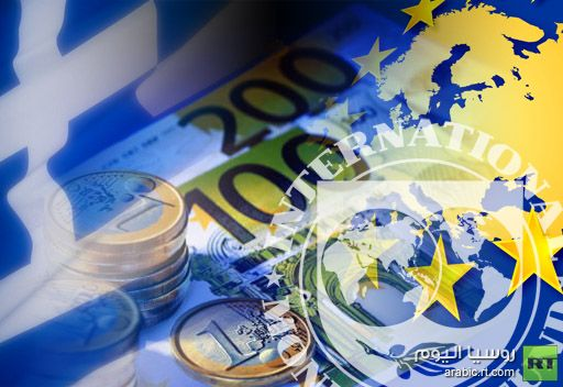 الاتحاد الأوروبي  وصندوق النقد الدولي يوافقان على منح أثينا  قرض قدره 49 مليارا و100 مليون يورو