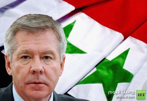 الخارجية الروسية: للأسف الوضع في سورية يتطور باتجاه سلبي