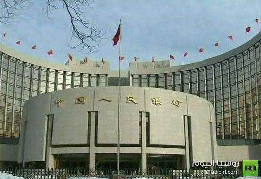 الصين تعزز بقوة الإصلاحات الاقتصادية والانفتاح في 2013