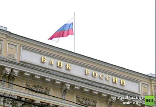 روسيا تعتزم منح صربيا قرضا بـ800 مليون دولار