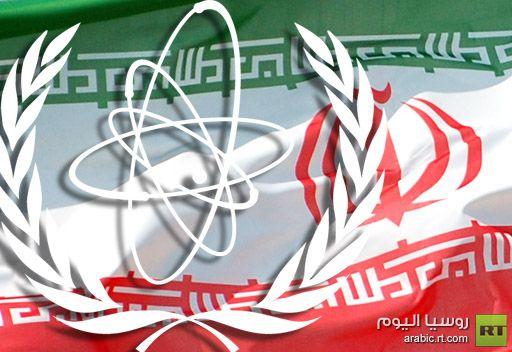 الوكالة الدولية للطاقة الذرية: نأمل موافقة ايران على تفتيش موقع بارتشين العسكري