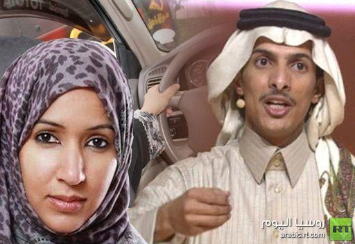 ضجة في تويتر بعد حصول منال الشريف على رخصة قيادة اماراتية.. وشاعر سعودي يهددها بالموت