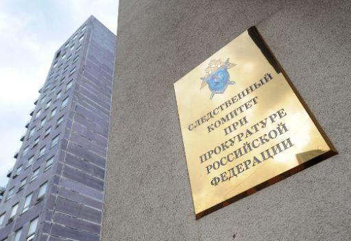 لجنة التحقيق الروسية: للجانب الجورجي دور فعلي في تدبير أعمال الشغب بموسكو في 6 مايو/أيار