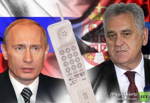 الرئيسان الروسي والصربي يبحثان مستقبل