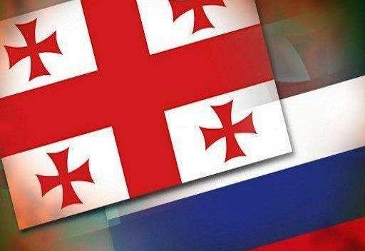 الخارجية الروسية: يجب تطبيع العلاقات بين روسيا وجورجيا