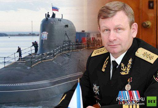 قائد سلاح البحرية الروسي: قمنا عام 2012 بـ 24O تجربة للسفن والأسلحة الجديدة