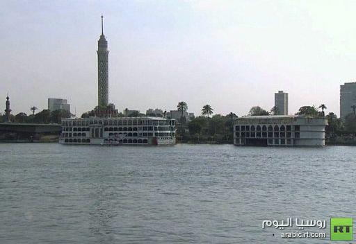 مصر تبحث عن بدائل لقرض صندوق النقد الدولي