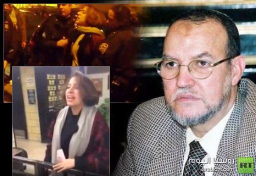 احتجاز معارضة أمريكية بعد وصفها العريان بالكاذب والقاتل