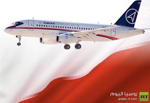 روسيا تسلم إندونيسيا أول طائرة مدنية من طراز