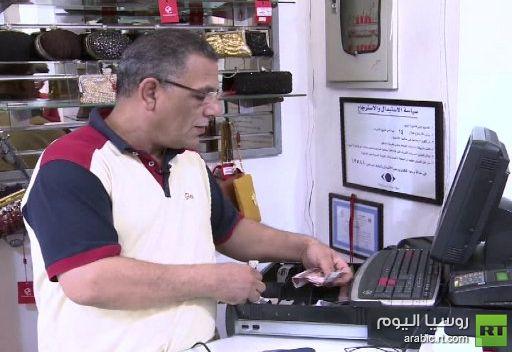 التضخم في مصر الشهر الماضي عند أدنى مستوى له في 7 أعوام
