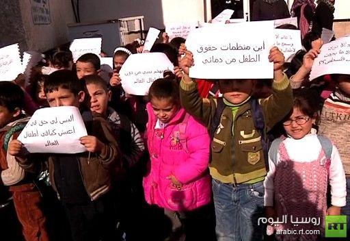 غزة .. مظاهرات للأطفال ضد الغارات الجوية الإسرائيلية