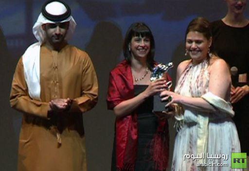 فيلم سعودي يفوز بالجائزة الكبرى لمهرجان دبي الدولي