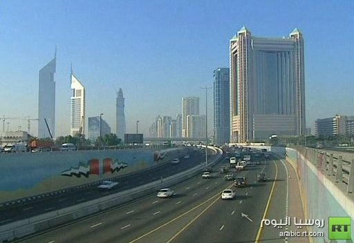 الإمارات قد تفرض رسوما جمركية على وارداتها من أوروبا