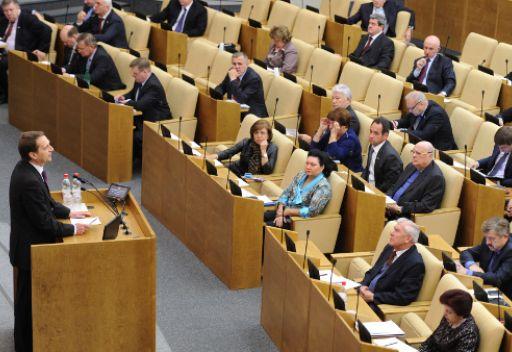 مجلس الدوما يقر