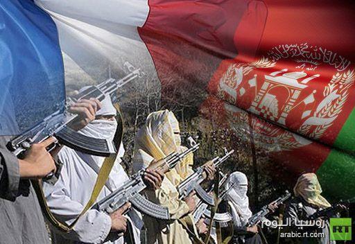 صحيفة: طالبان وافقت على لقاء مع ممثلين عن حكومة كرزاي والتحالف الغربي في فرنسا