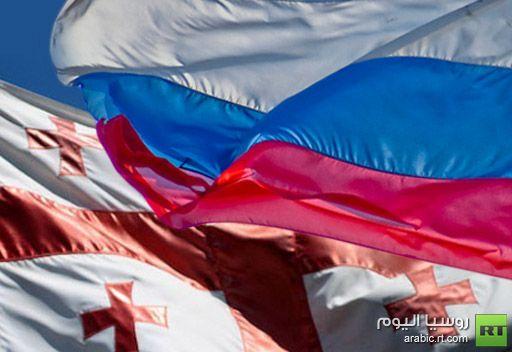 بوتين : روسيا تدعو الى تطبيع العلاقات مع جورجيا