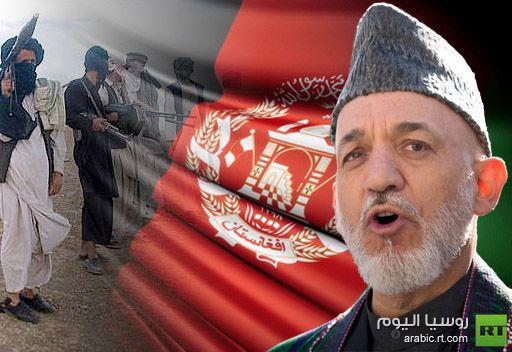 صحيفة: الرئيس الافغاني يرفض لقاء طالبان خارج أفغانستان