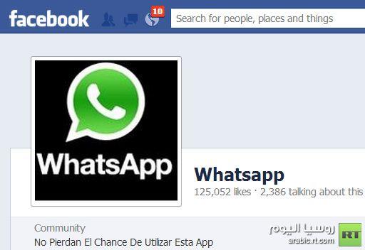 هل ستستحوذ فيس بوك على واتس آب؟