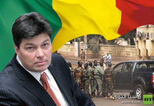 مارغيلوف: العملية العسكرية في مالي قد تبدأ خريف عام 2013