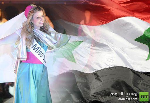 السورية نادين بن فهد تفوز بلقب