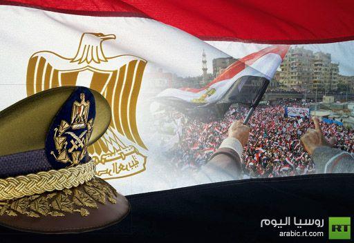 ائتلاف العسكريين المتقاعدين في مصر يعلن تحوله إلى حزب سياسي