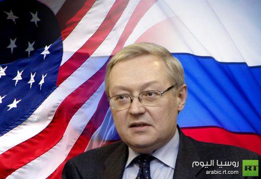 الخارجية الروسية: نأمل في تجاوز الصعوبات في بالعلاقات الروسية – الأمريكية