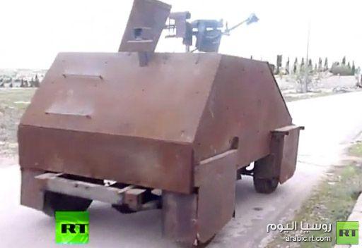 بالفيديو.. المقاتلون في سورية يصنعون مدرعة