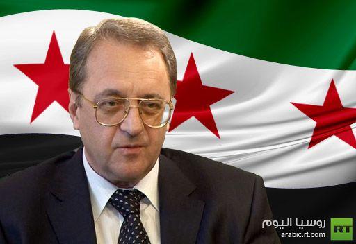 الخارجية الروسية: موسكو تنوي استقبال عدد من وفود المعارضة السورية قبل أنتهاء العام الجاري