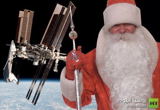 طاقم المحطة الفضائية الدولية سيستقبل رأس السنة 15 مرة
