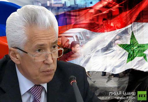 نائب روسي: القيادة السورية عاجزة عن ضمان الامن