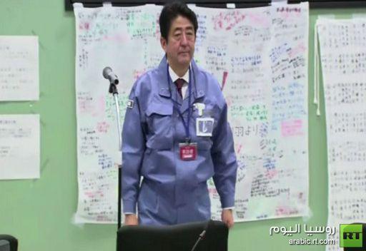 طوكيو قد تبقي استخدام الطاقة النووية