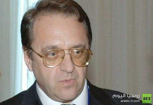 مبعوث الرئيس الروسي الى الشرق الاوسط يناقش مع السفير القطري الاوضاع السورية