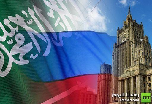 مذكرة روسية  للسفارة السعودية بموسكو بخصوص اخراج  أنواع نادرة من الطيور