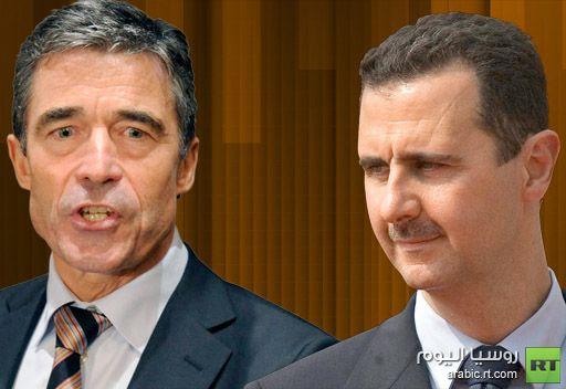 راسموسن: نظام بشار الأسد على وشك السقوط