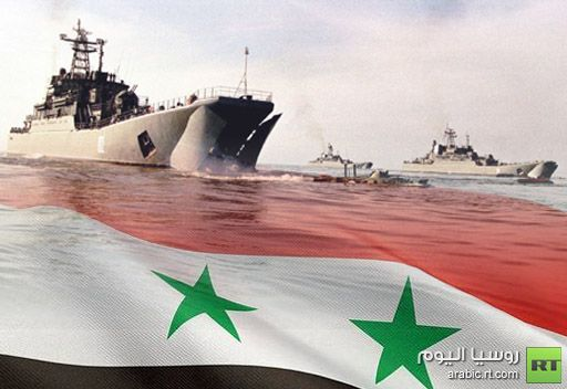 مجموعة موحدة للسفن الروسية ستبدأ مهمتها بالقرب من سورية حتى نهاية ديسمبر